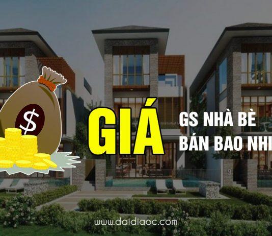 Giá bán dự án GS Metro City Nhà Bè