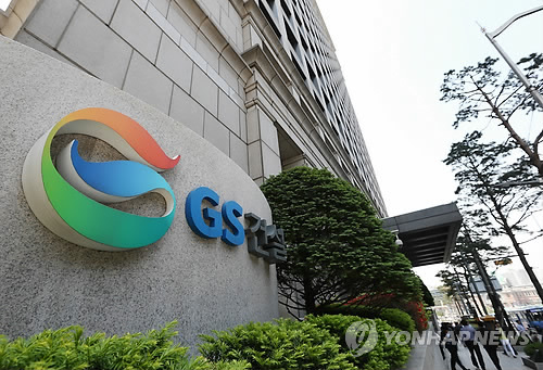 Tập đoàn GS Hàn Quốc